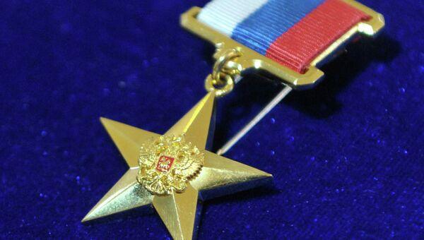 Пяти россиянам присвоены звания Героя Труда