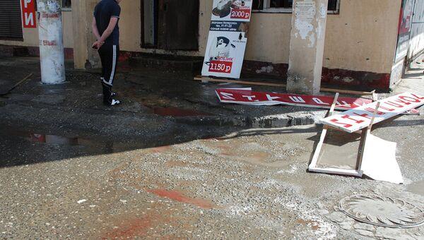 Взрыв прогремел в Махачкале