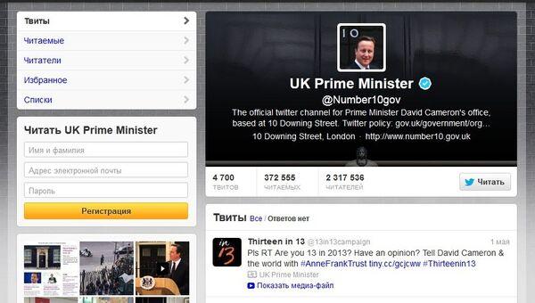 Скриншот микроблога Twitter премьер-министра Дэвида Кэмерона