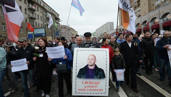 Шествие и митинг Экспертного совета оппозиции в Москве