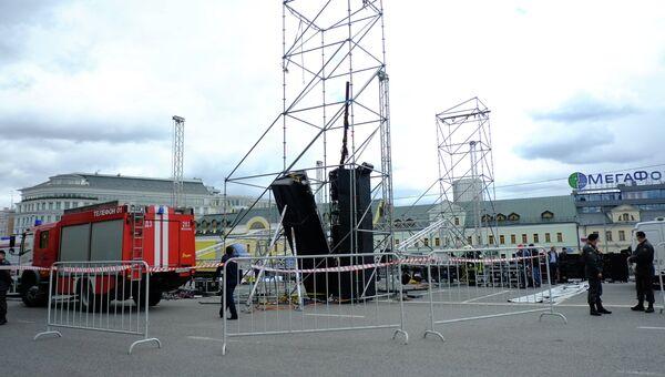 Монтаж сцены на Болотной площади