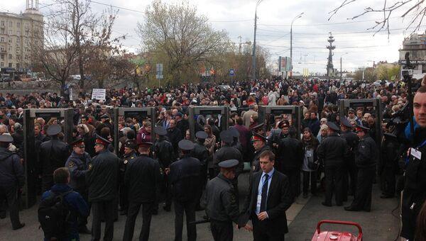 Акция оппозиции на Болотной площади