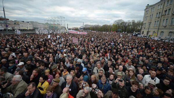 Митинг оппозиции на Болотной площади. Архив