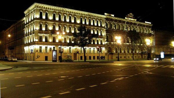 Российский институт истории искусств в Санкт-Петербурге