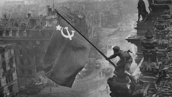 Знамя победы над Рейхстагом (1945)
