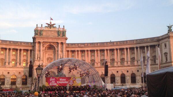 Концерт Венского симфонического оркестра на Площади Героев в Вене