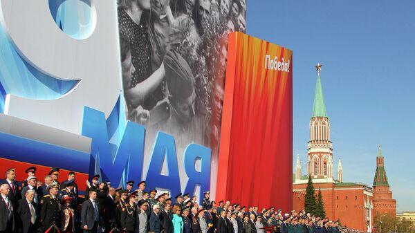 Зрители на трибуне на военном параде на Красной площади