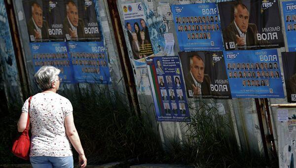Предвыборная агитация в Болгарии