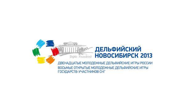 Горизонтальный логотип Дельфийских игр в Новосибирске