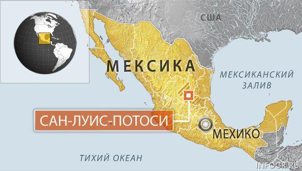 Мексиканский штат Сан-Луис-Потоси