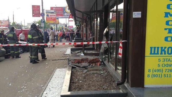 Посетители московского кафе пострадали в результате взрыва газа