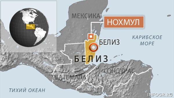 Строители разрушили древнюю пирамиду майя в Белизе