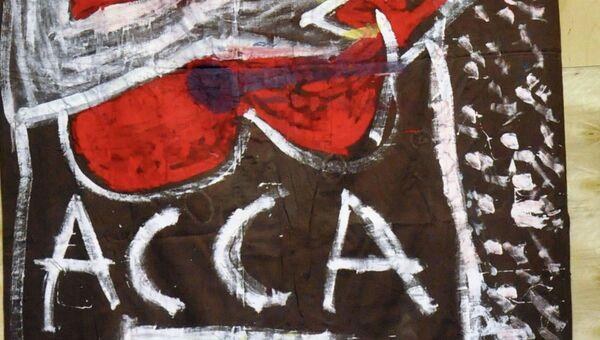 Работа с выставки Асса: последнее поколение ленинградского