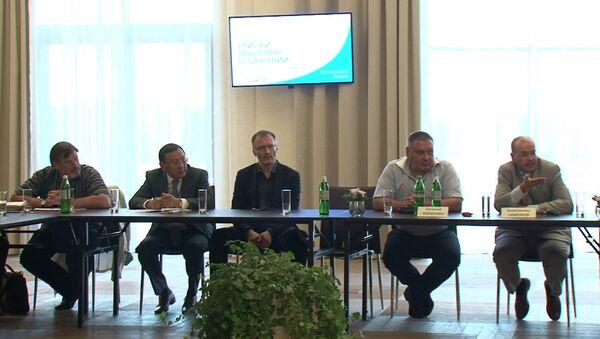 Первый международный форум Лиги экспертов Постсоветское пространство 2020: риски, вызовы и сценарии прошел в Харькове