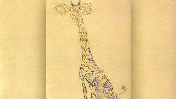 Жираф. В. Маяковский