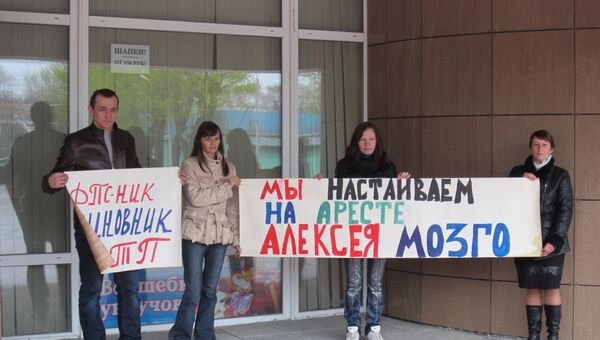 Пикет памяти погибшей в резонансном ДТП прошел в Новосибирске, архивное фото
