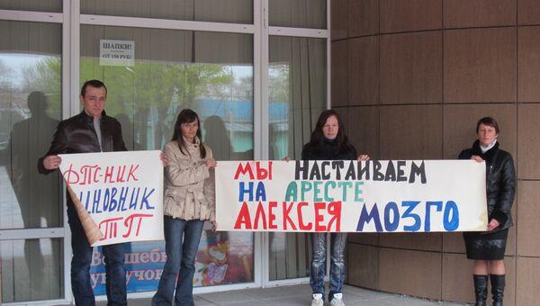 Пикет памяти погибшей в резонансном ДТП прошел в Новосибирске