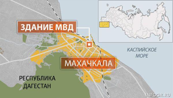 Взрыв прогремел у здания МВД в Махачкале