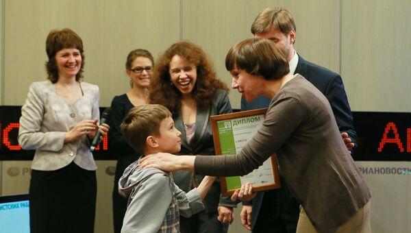 Итоги конкурса журналистских работ Ребенок должен жить в семье