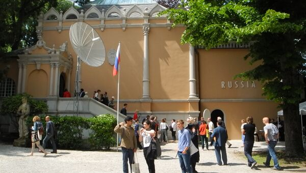 Российский проект Даная на 55-й арт-биеннале в Венеции. Архивное фото