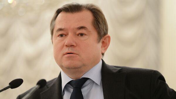 Сергей Глазьев, архивное фото