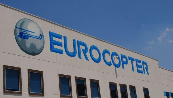 Предприятие Eurocopter. Архивное фото
