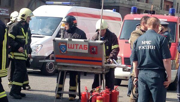 Станцию метро Охотный ряд в центре Москвы закрыли из-за пожара