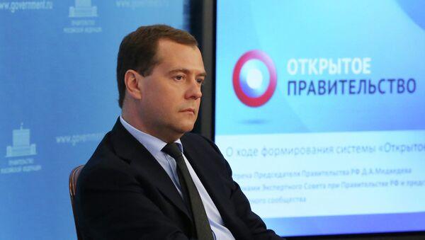 Д.Медведев провел встречу с экспертами Открытого правительства