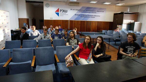 День открытых дверей Российской экономической школы