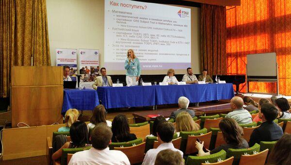 День открытых дверей в Российской экономической школе