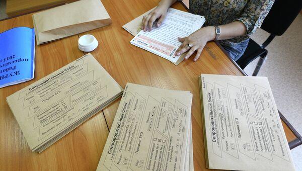 Обработка результатов ЕГЭ. Архивное фото