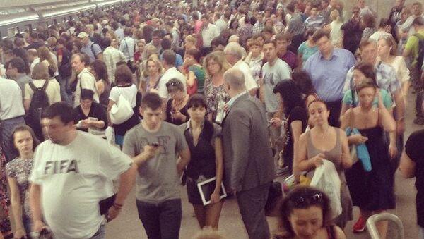 Коллапс на серой ветке метро