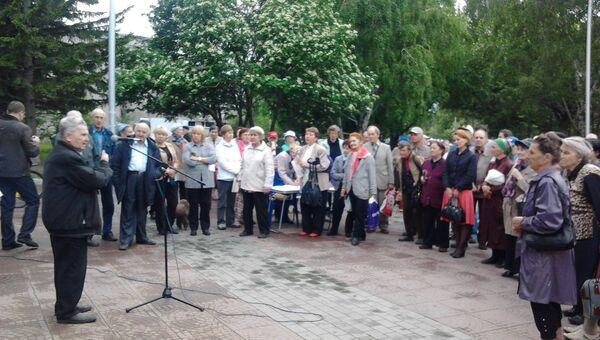 Пикет в защиту Нарымского сквера в Новосибирске, архивное фото