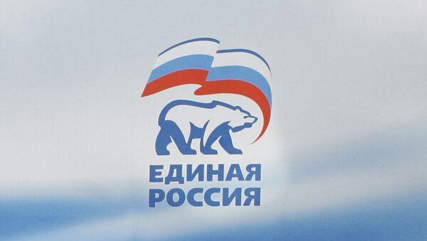 Эмблема партии Единая Россия. Архивное фото