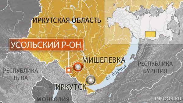 Поселок Мишелевка Иркутской области