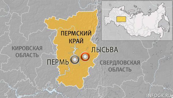 Город Лысьва Пермского края