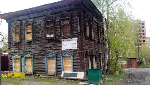 Дом в аварийном состоянии. Архивное фото