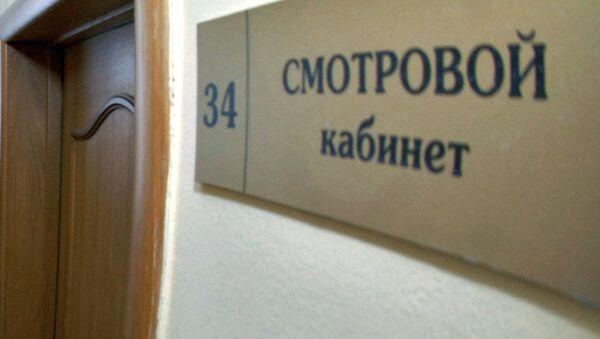Кабинет врача. Архивное фото