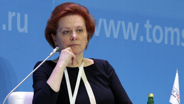 Губернатор Ханты-Мансийского автономного округа – Югры Наталья Комарова
