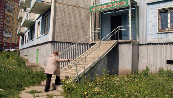 Новокузнецкий дом ветеранов