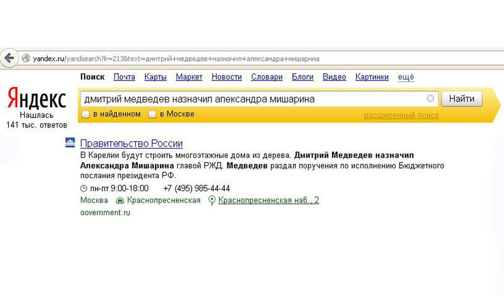 Создание сайта от yandex торговая компания благо иркутск сайт