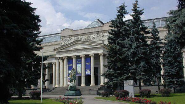 Государственный музей изобразительных искусств имени А. С. Пушкина, архивное фото