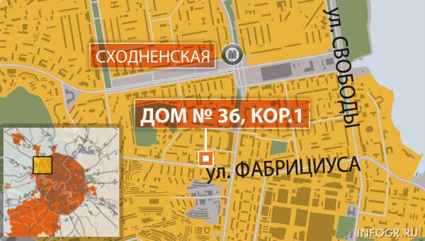 Москва, улица Фабрициуса