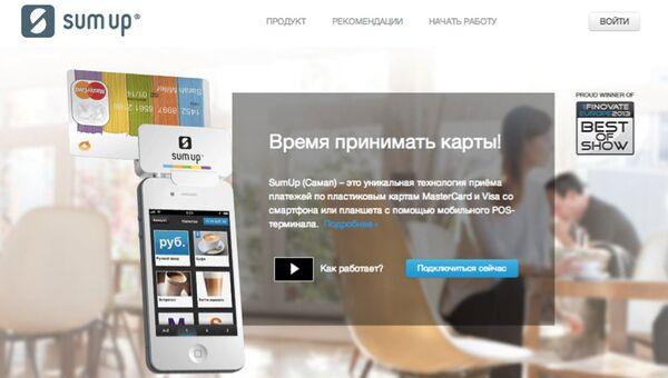 ГК Связной и SumUp запустили проект приема платежей по картам