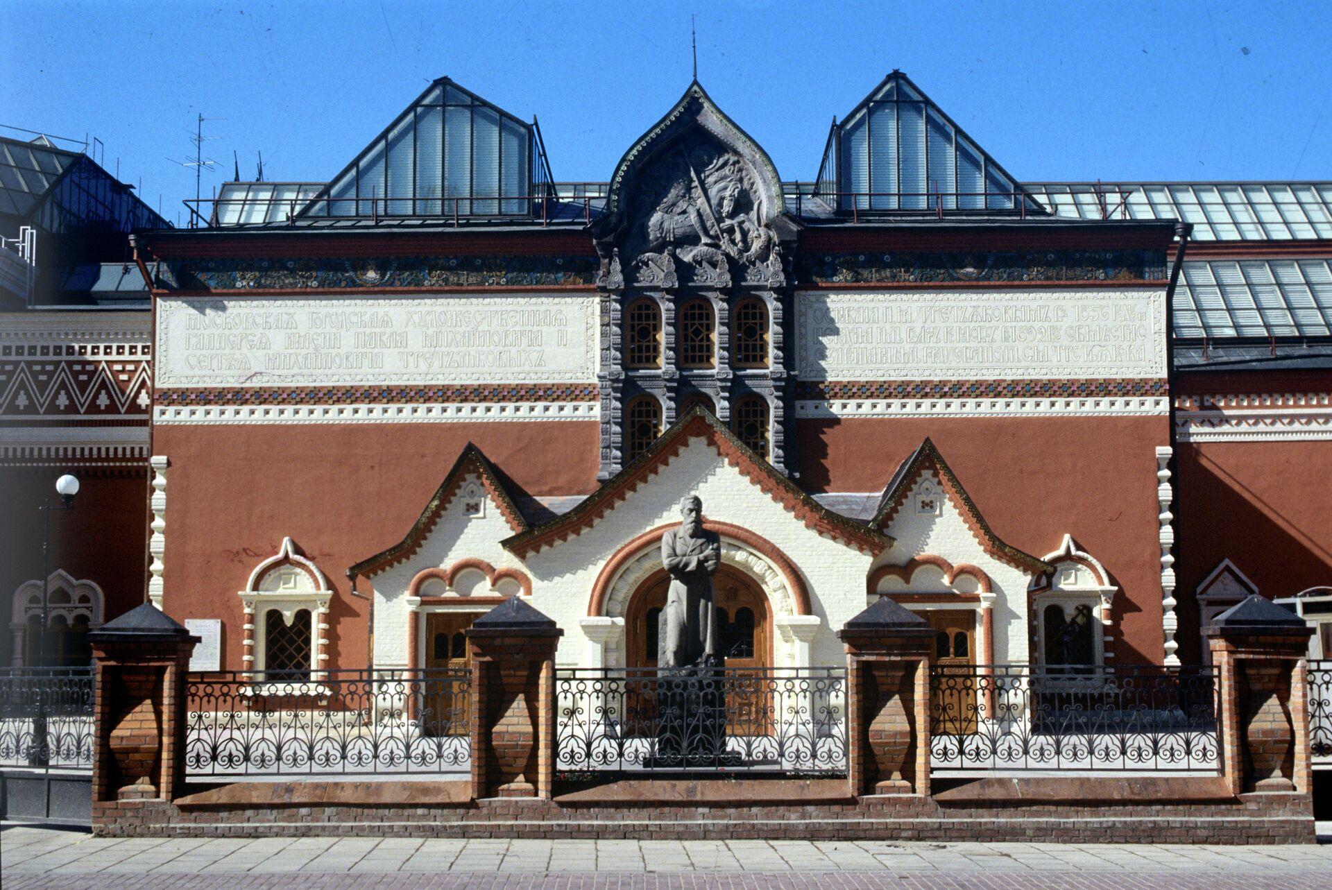 Государственная Третьяковская галерея - РИА Новости, 1920, 11.10.2020