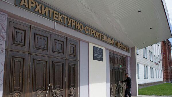 Томский государственный архитектурно-строительный университет, архивное фото