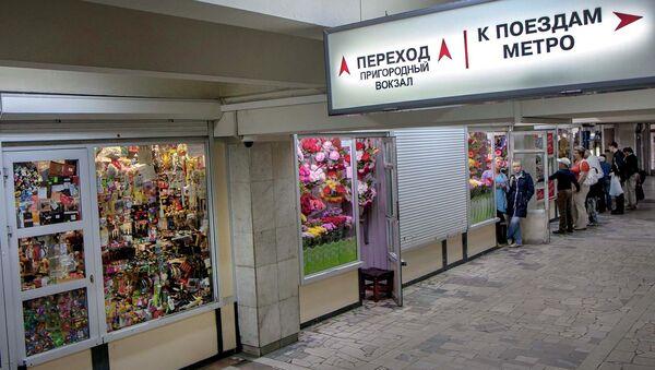 Киоски в новосибирском метро, архивное фото