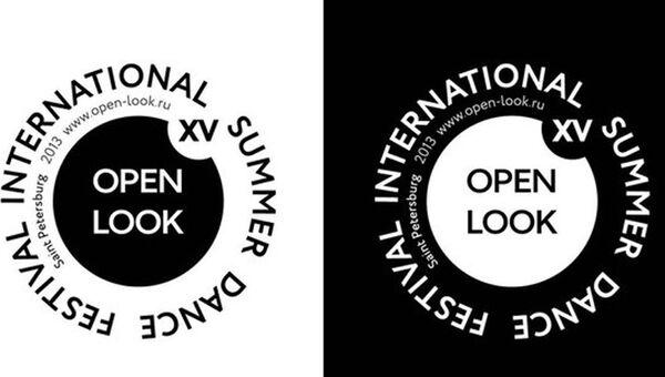Современную российскую хореографию покажут на фестивале Open Look