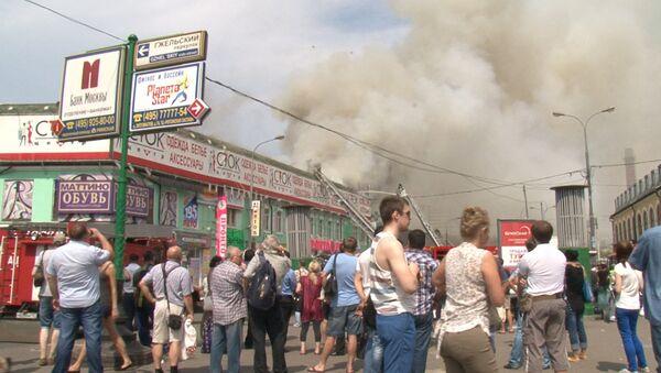 Пожар в торговом центре в Лефортово. Кадры с места ЧП