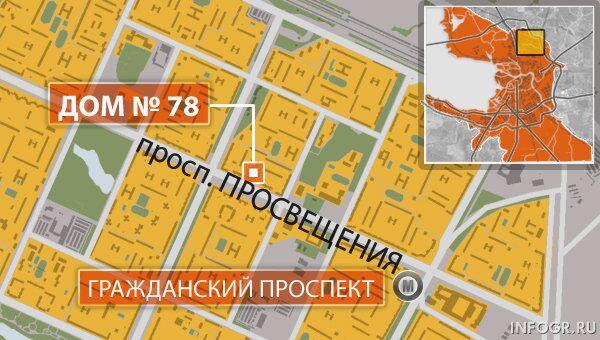 ДТП в Петербурге